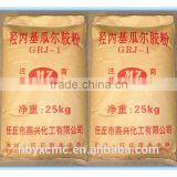 Guar gum powder guar hydroxypropyl guar gum with oil field fracturing fluid level certification