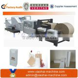 Automatic High Speed Paper Bag Packing Machine Wholesalers