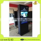 46inch interactive kiosk outdoor lcd disply with android all in one touch screen