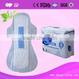 Wholesale scented organic cotton sanitary napkin manufacturer in china