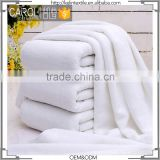 alibaba gold supplier white towels bath set luxury hotel