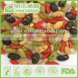 HACCP,ISO,BRC,HALAL Certificate Roasted Bean & Dried Fruits Mix NON-GMO,Rich in dietary fibres, good for Stomach Mix snacks