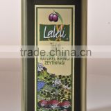 VIRGIN OLIVE OIL FOR COOKING ( PRODUCED IN WEST TURKEY ) ( 10 Liter Tin - Can )