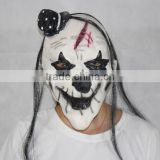 New Hallween Party Latex Mask Clown Mask Horror Black Nose with Hat