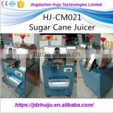 Sugarcane juice machine extractor sugarcane juicer machine with 304 stainless steel HJ-CM021