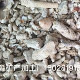 Premium Natural White Coral Sand Gravel For Aquarium Use