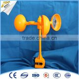 Wind power orange wind plastic reflective