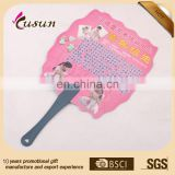 Plastic Material and Custom Hand Fan Style Solid Color PP Hand Fan custom plastic hand fan
