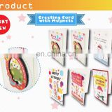 New design Stylish gift greeting card with magnets