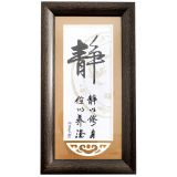 Wall Art Chinese Supplier Calligraphy Cross Stitch