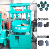 Model 140 Honeycomb briquette machine charcoal coal briquette press machine honeycomb coal bricks 50pcs per minute