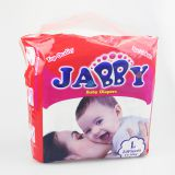 JABBY Free Sample China Supplier Wholesale Baby Disposable Diapers Comfort Cloth Diaper