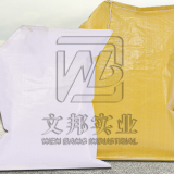 Color valve bag for recycling