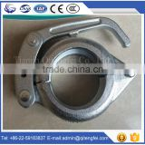 concrete pump pipe lever type clamp coupling