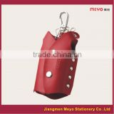 2015 Popular Commercial Promotional Customized Made Genuine Leather key wallet MEYOKW169