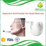 FREE SAMPLE 10g hyaluronic acid powder for cream/skin-care product with factory price