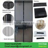 Magnetic Powerful Mesh Door