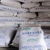 HPMC(Hydroxypropyl Methyl Cellulose ) Pharmaceutical Grade