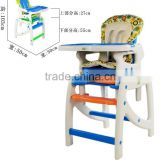 plastic baby chair mould factory/new design baby chair moulding in taizhou China