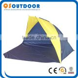 3-Pole Multi Use Outdoor Sun Shade for Roof, Fishing Boat Tent