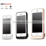 New Arrival external battery case for i phone battery pack with custom logo printing, wireless power bank
