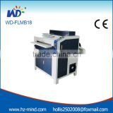 Flower Patterm texture UV Coating Laminating Machine 18 inch UV coater machine