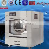 Commercial Automatic laundry washing equipment cleaning machine for laundry                                                                         Quality Choice