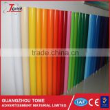 INQUIRY ABOUT Guangzhou E-JET factory self adhesive vinyl 120cm