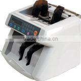 Full-Automatic Good Nice Perfect Bill Counting Machine WJD-ST2115 Good Quality High Performance