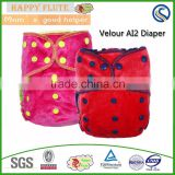 Happy flute new products soft breathable bamboo velour diaper Reusable Washable baby product china suppliers
