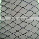 factory price anti bird netting new hdpe for grapes bird net