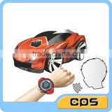 smart watch voice control toy acoustic rc car