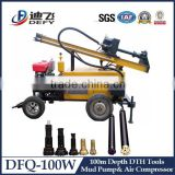 Wheels type small water well drilling machine used in rock aeras                                                                                                         Supplier's Choice