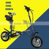 12 super mini fast folding lightweight aluminum eleatric bike                                                                         Quality Choice