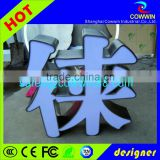 Factory directly sell illuminous business letters
