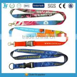 2014 hot sale World Cup NFL sublimation lanyard
