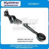 OEM No.:4A0 407 151 Front Control Arm For AUDI