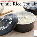 japanese cookware kitchenware cooking utensils rice cookers tools keeper ceramic box antimicrobial container jar size M 76377