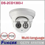 Shenzhen low cost 1MP Mini Dome IP camera for home security with DS-2CD1303-I CMOS module PoE