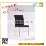IRON AND FABRIC DINING CHAIR pu leather chair /DCI3055#