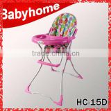 EN14988 certificate Safey baby connection high chair with five point harness