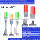 ONN-M4T LED Signal Tower Warning Light Alarm Signal Lamp Stacked Lights