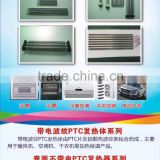 PTC Element and Heater for Air Heater