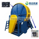Professional used car shredder for sale with high quality