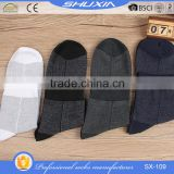 SX 109 low price bulk wholesale cotton ankle sport socks man sock china custom bamboo socks men sock manufacturer factory