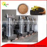 Professional manufacture cold pressing castor oil extraction machine