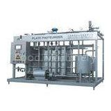 3000L Aseptic Wine / Juice / Milk Plate Pasteurizer Sterilization Machine with PLC Control
