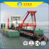 2017 newly 24inch / 650mm hydraulic cutter suction dredger for sale