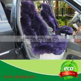 Beautiful purple sheepskin car seat cover