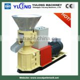 SKJ2-250 Wholesale CE mini flat die sawdust pellet mill small wood pellet mill for sale